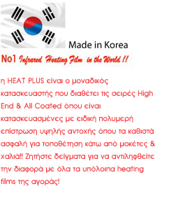 korean_flag2